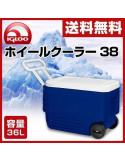 IGLOO Glacière sur roulettes 38qt bleue 36L